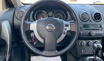 Nissan Rogue 2008 SL AWD full